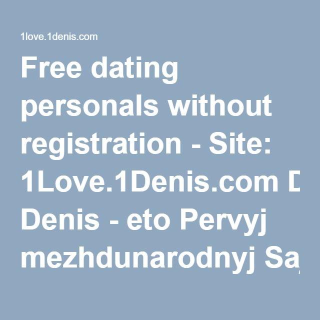 witzige dating sprüche