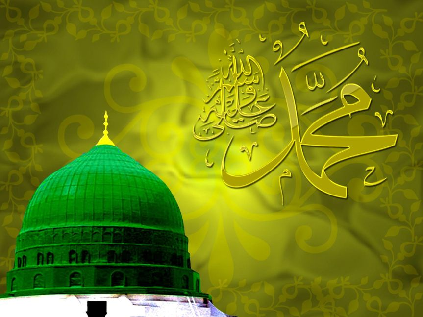Muhammad Saw Hd Wallpaper