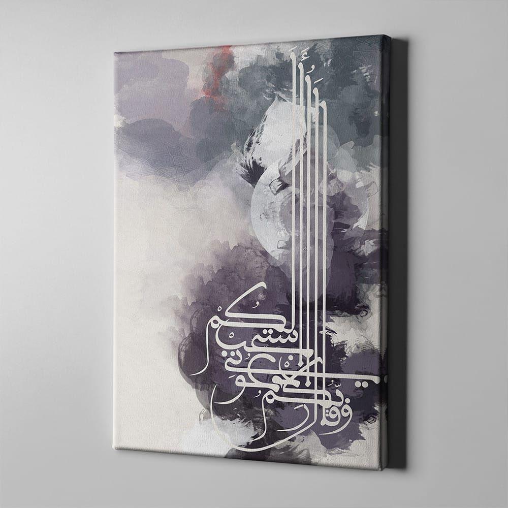 Bari Gallery Ng0008 لوحة كانفس لوحة فنية جدارية للمنزل Islamic Caligraphy Art Calligraphy Wall Art Caligraphy Art