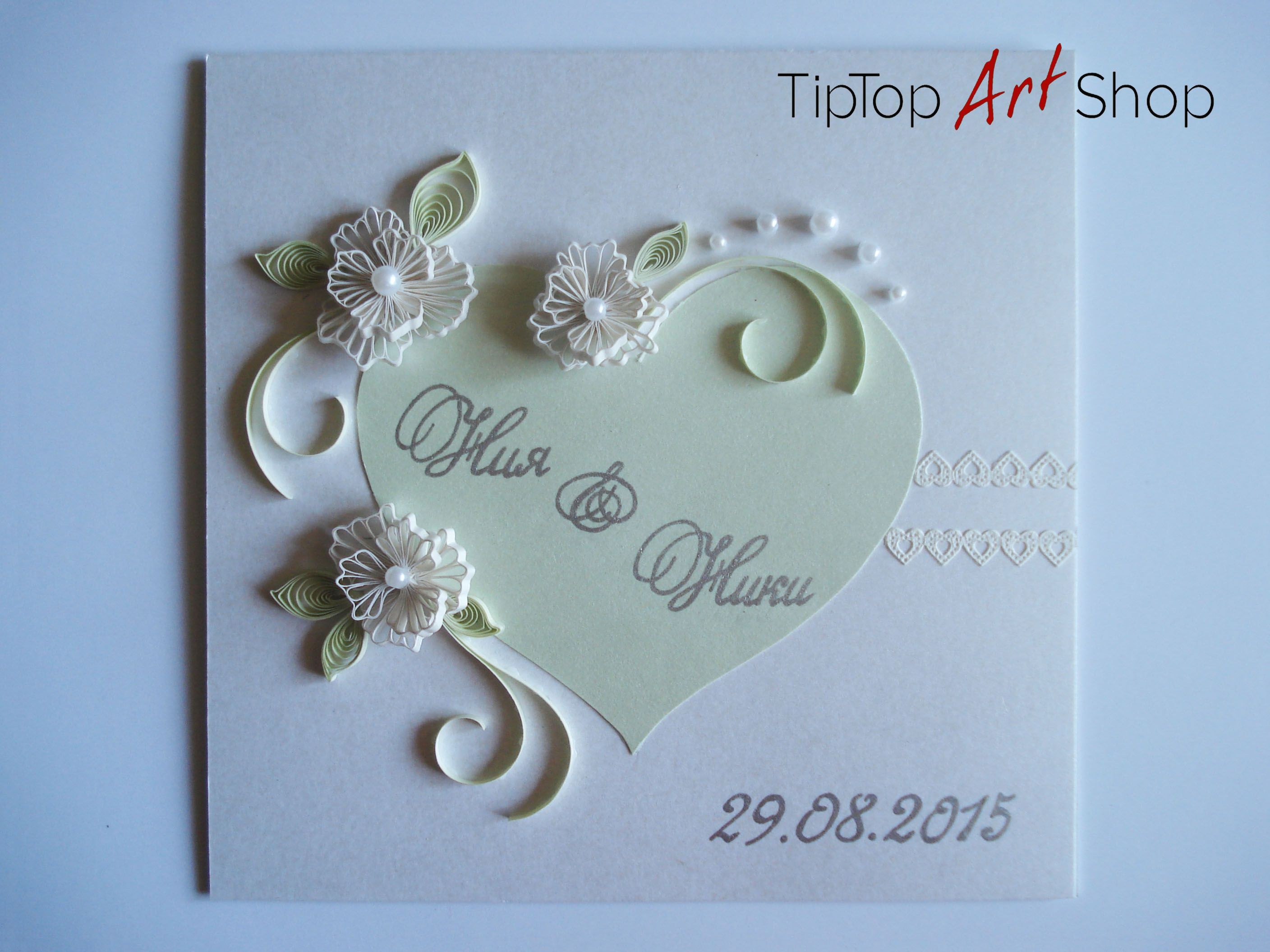 Quilling Wedding Card With Handmade Paper Flowers In Pale Green And