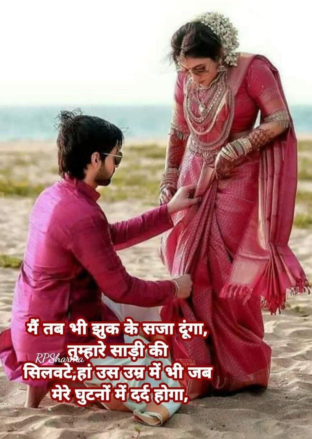 Sad Quotes For Relationship In Hindi