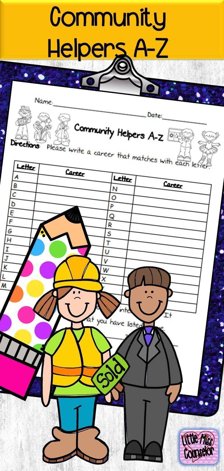 Community Helpers AZ worksheet Elementary school
