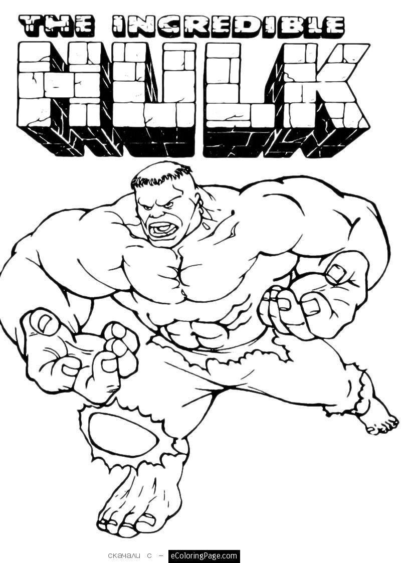 Awesome Marvel Superhero The Incredible Hulk Coloring Page