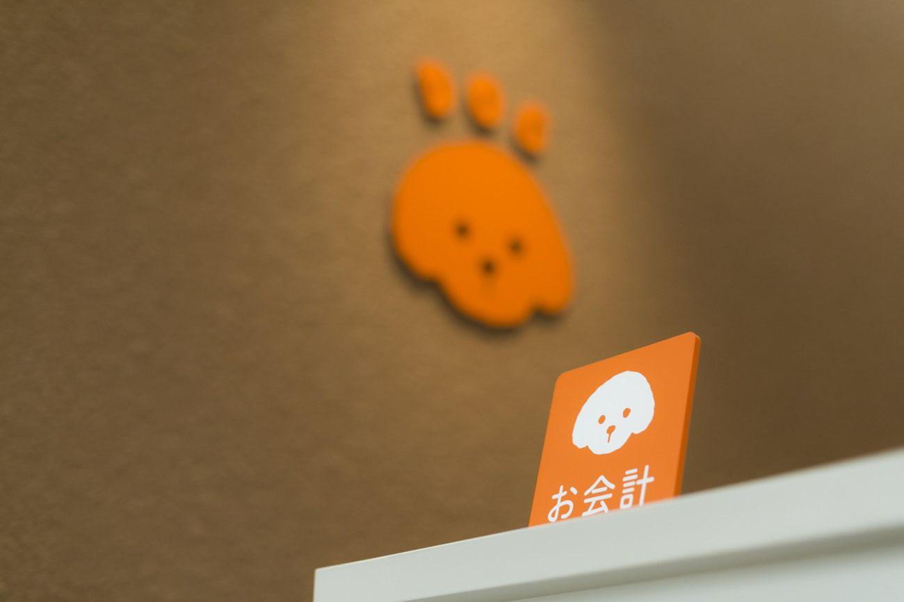 リヴ動物病院 Works Oeuflab ウフラボ 病院 建築 ロゴ 生きる喜び