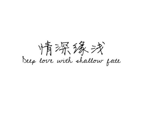 Chinese Love Quotes Translated in 2020 | Chinese love ...
