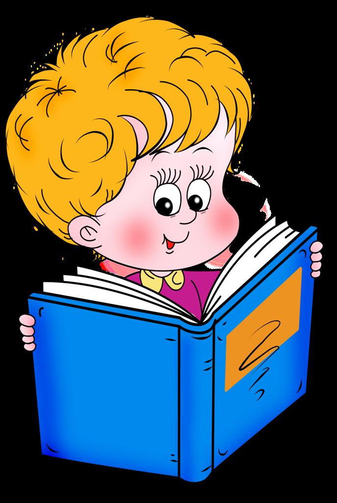 Мальчик с книжкой картинка