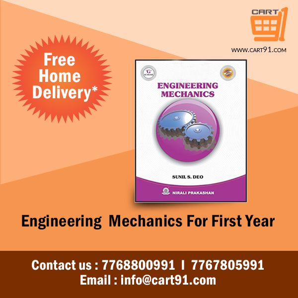 Engineering mechanics first year author sunil s deo publishers engineering mechanics first year author sunil s deo publishers nirali prakashan fandeluxe Images