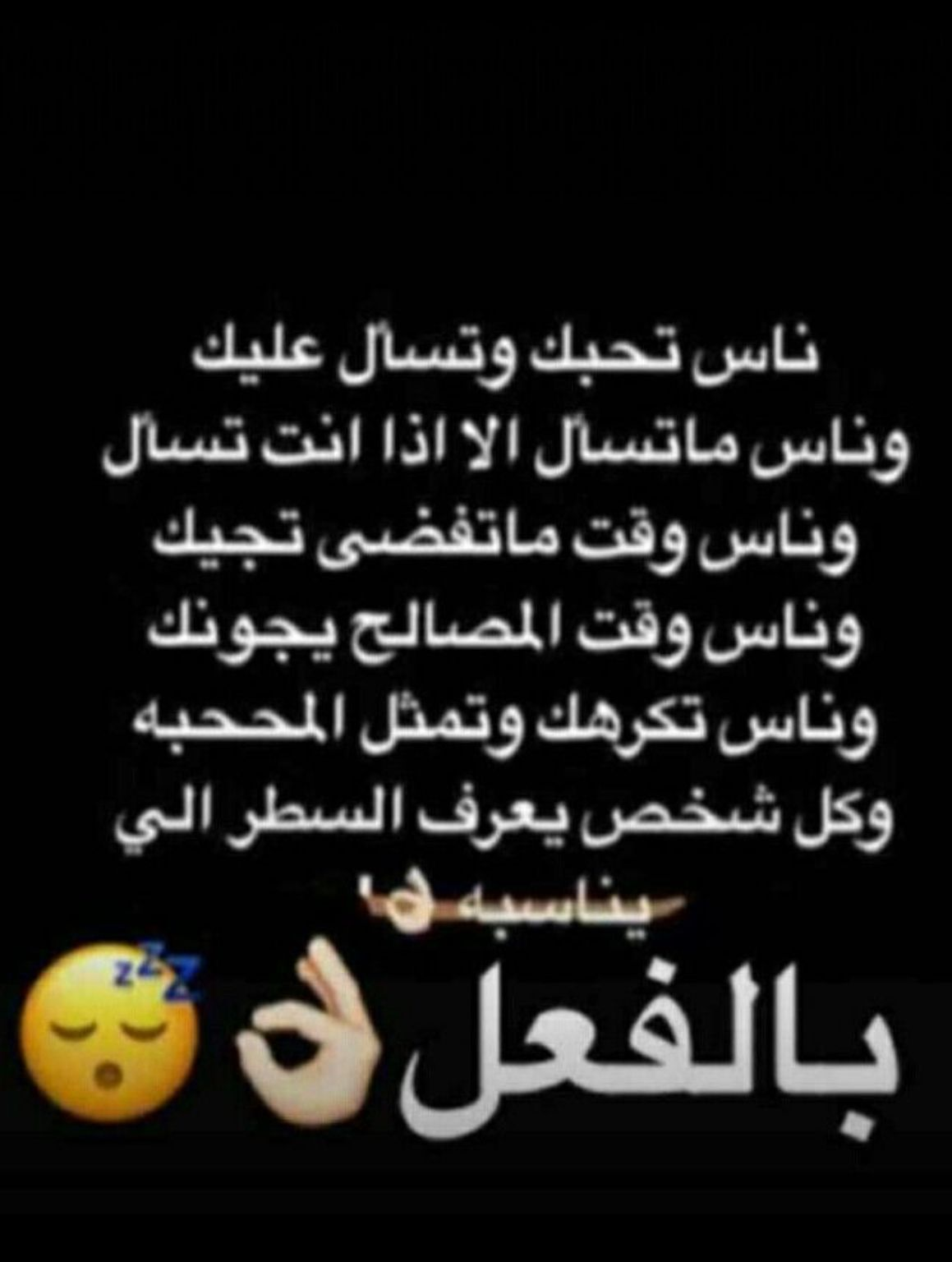 Pin By فتاه لطيفه On Story Funny Study Quotes Spirit Quotes Fun Love Quotes For Him