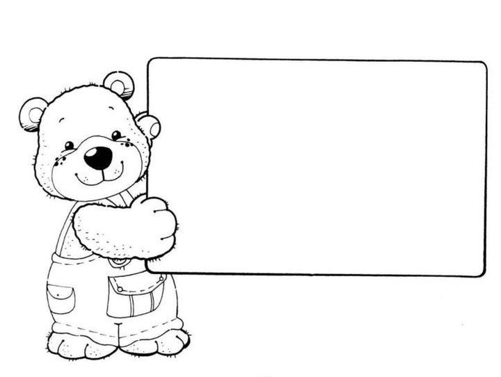 Imagenes Para Notas Bear Coloring Pages Cute Coloring Pages Coloring Pages