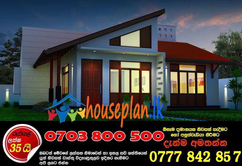 Sri Lanka House Plan Lk