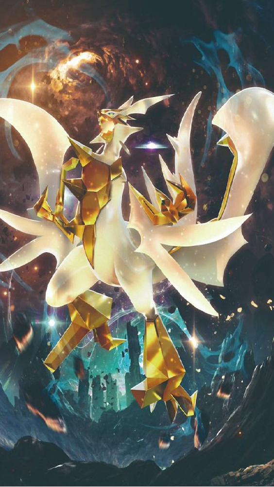 Ultra Necrozma In 2020 Cool Pokemon Wallpapers Cute Pokemon Wallpaper Pokemon Dragon