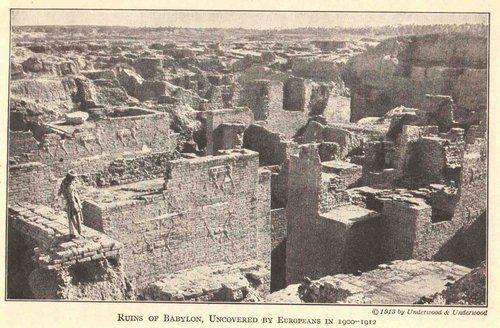 Babylon Alternative Archaeology Ciudad De Babilonia Fotos Arqueologia