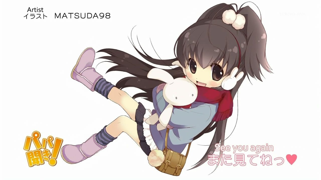 baby steps anime dub