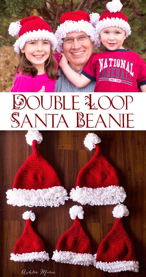 Ashlee Marie: Double loop crochet Santa beanie pattern – infant to adult