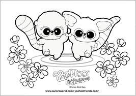 Kids Coloring In Pages  yoohoo toys  Great for  parties  play