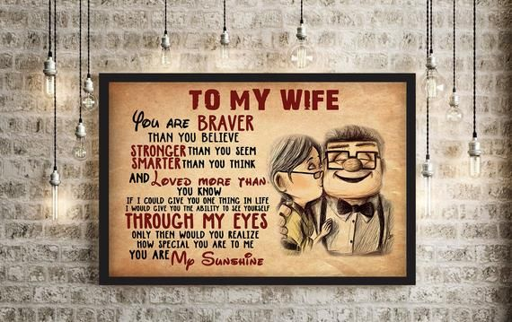 To My Wife Poster, You Are My Sunshine Art Print,