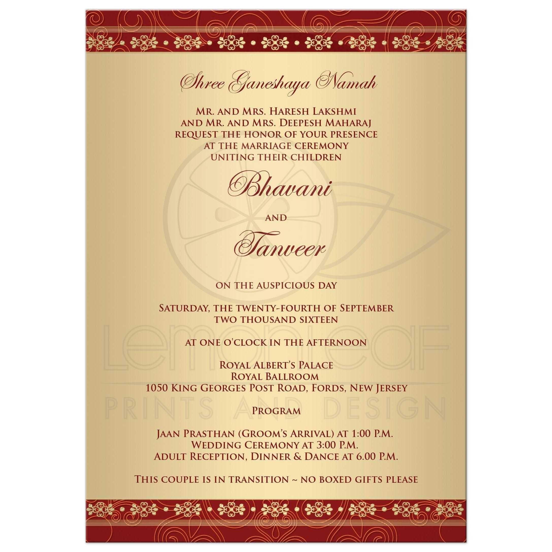 wedding invitation : indian wedding invitation cards - Superb ...
