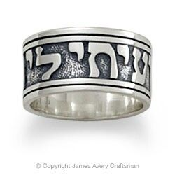 James Avery Song Of Solomon Wedding Bands Reads In Hebrew My