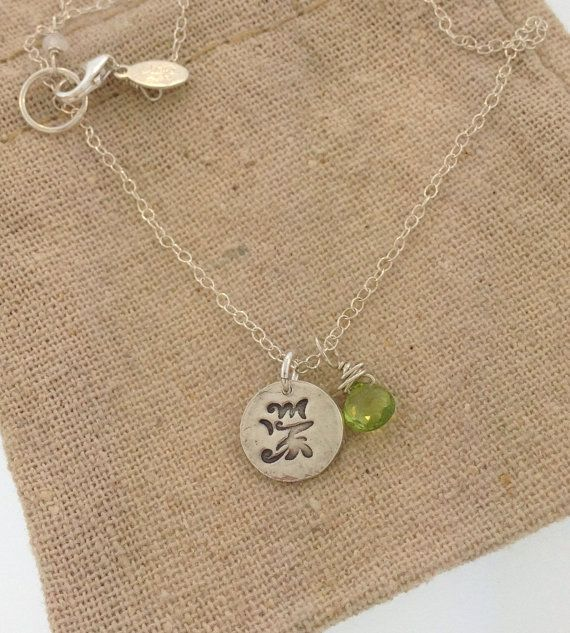 One Wish Faith Trust Chinese Symbol Necklace Chinese Characters