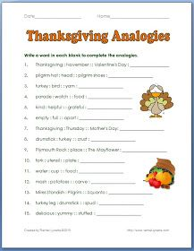 Thanksgiving Analogies Thanksgiving Worksheets Classroom