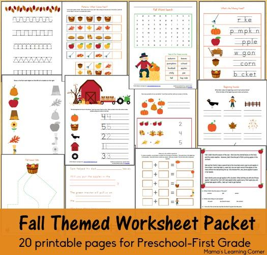 Fall Worksheet Packet for PreschoolFirst Grade – Fall Worksheets