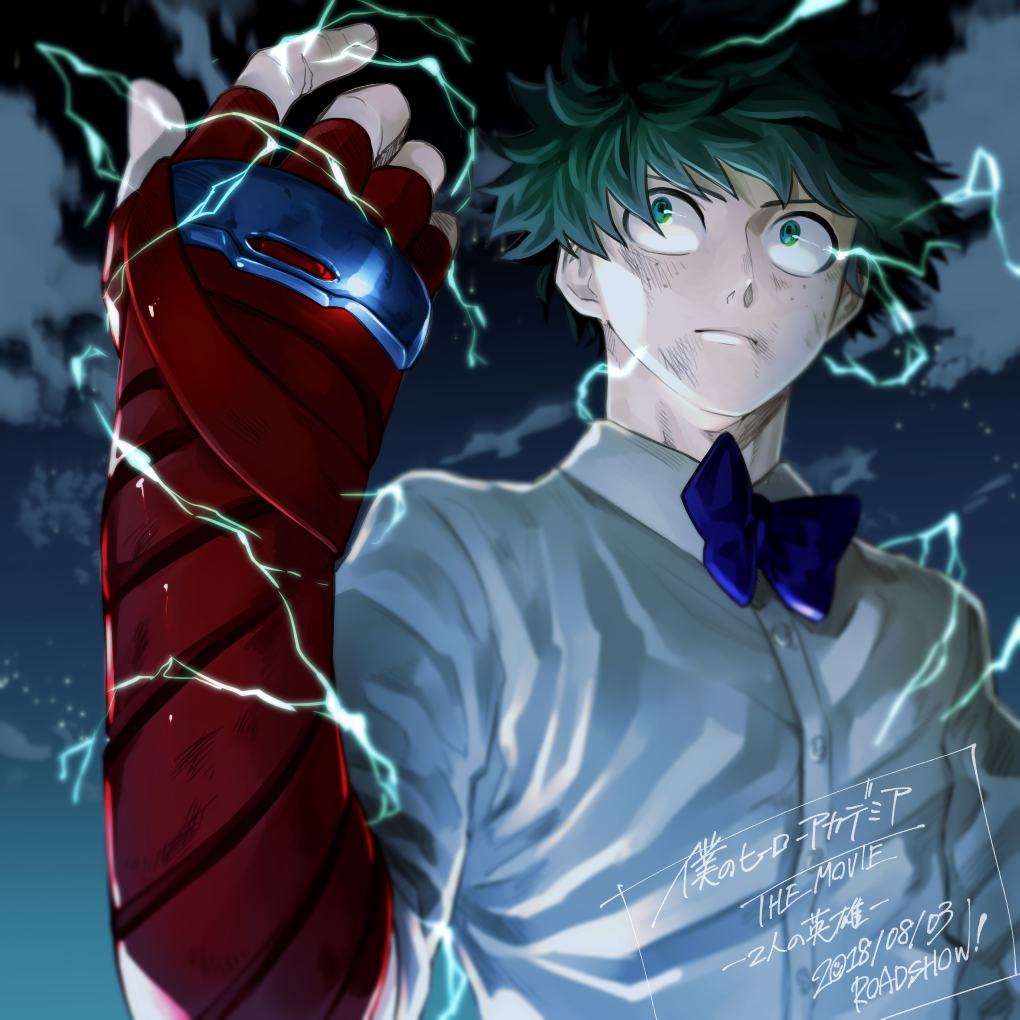 Midoriya Izuku Boku No Hero Academia My Hero Hero Movie Boku No Hero Academia