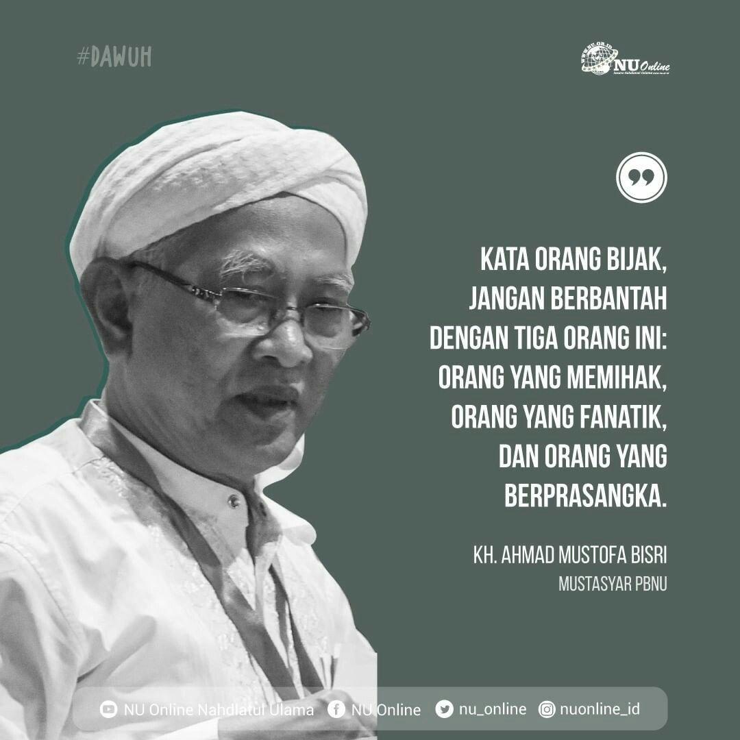 Pin Di Santri S Life Santri Nusantara