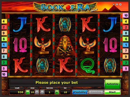 Игровые автоматы с выводом денег бесплатные игровые автоматы ломинвтор