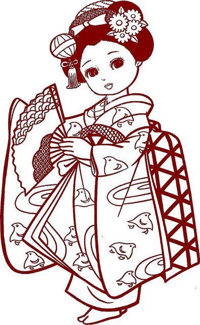 Kiichi Nurie | Colorear, Dibujo y Pintar