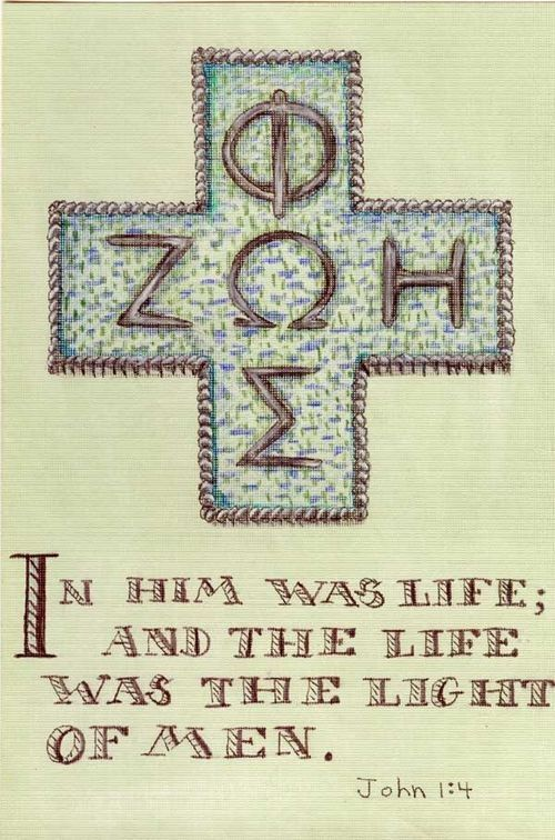 Phos Zoe Cross The Greek Letters That Make Up This Cross Are Phi F Omega W And Sigma S Spelling Phos Z Light Of Life Paisley Tattoo Greek Tattoos