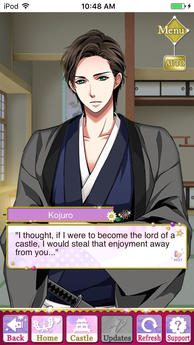 THE BONDS OF LOVE STORY EVENT- KOJURO STORY EVENT #SamuraiLoveBalladParty