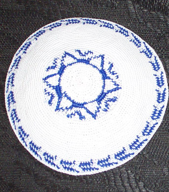 crochet instructions for a jewish star | Crochet A Kippah – Let\'s ...