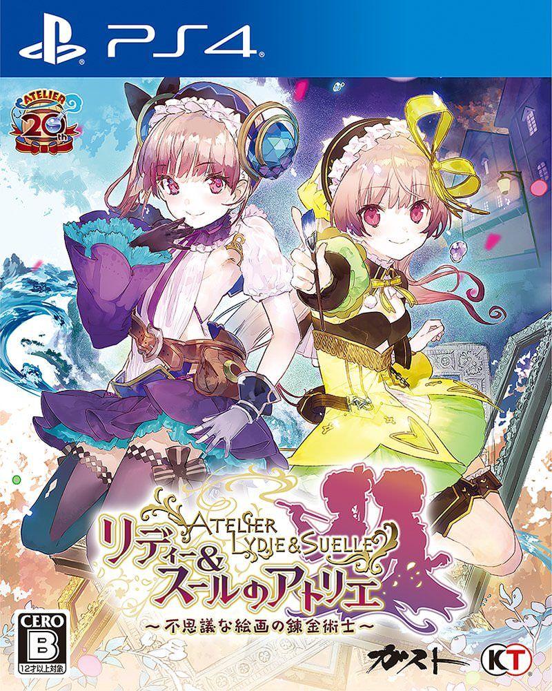 Latest Japanese Box Artwork Thread アトリエ ゲーム, アニメスタイル