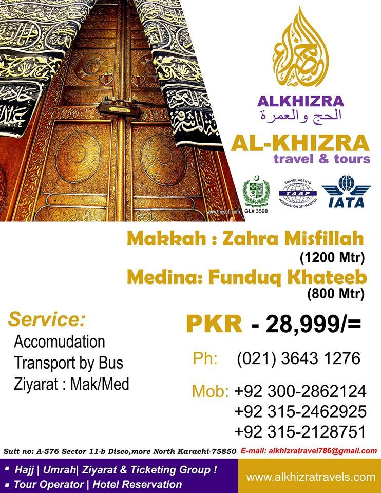 Pin By Al Khizra Travel Tours On Al Khizra Travel Tours Packaging