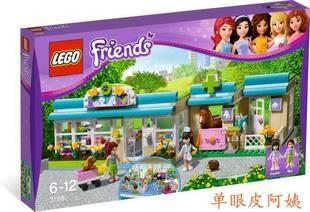 Lego Friends Animal Hospital On Taobao Legos Pinterest Lego