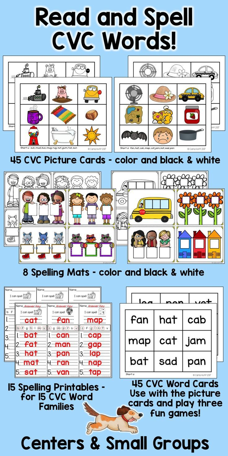 Cvc Words Read And Spell With Short Vowels Spelling Cvc Words Cvc Words Word Work Fun How to teach child to read and spell