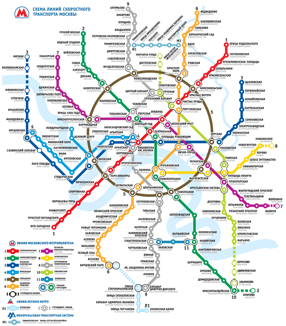 Image result for moscow metro out out travel sites – Metro Map Paris English