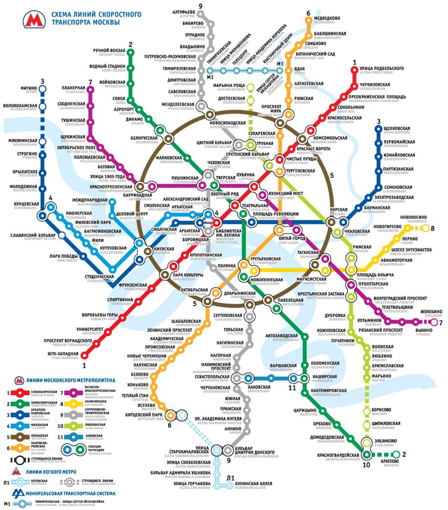новая карта метро москвы