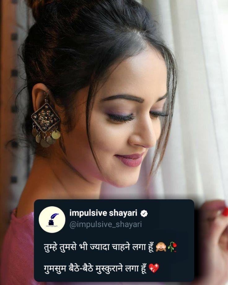 "impulsive_shayari(8k🎯) shared a photo on Instagram: ""Follow 👉 @impulsive_shayari Agar Aapko bhi apne crush ko impress karna hai ho toh You Must Follow…"" • See 231 photos and videos on their profile."