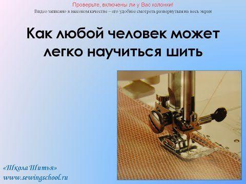 blog.sewingschool.ru
