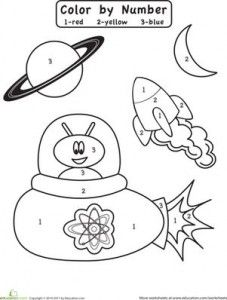 Outer Space Worksheets - resultinfos