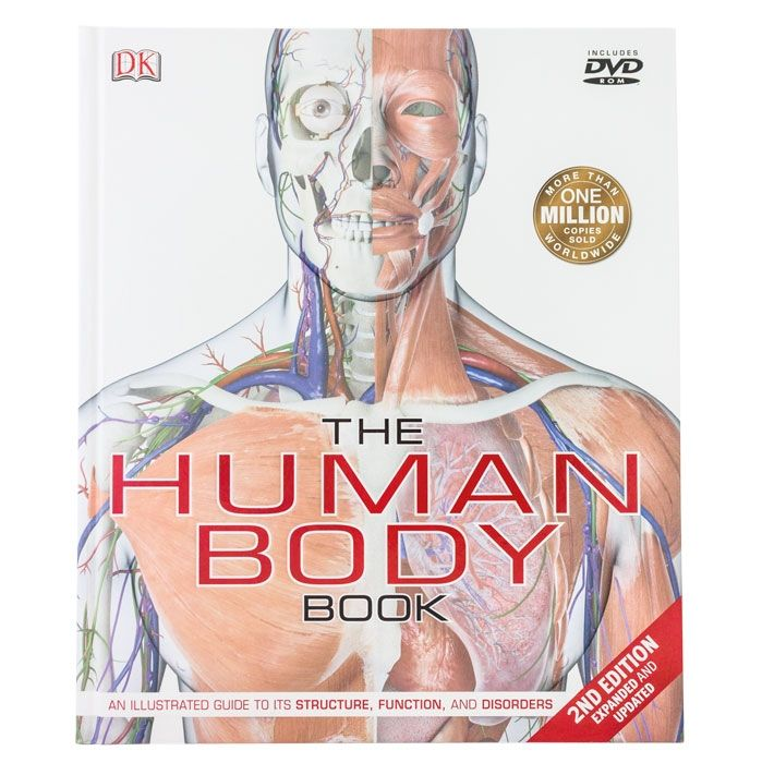 The Human Body Book And Dvd Homeschool Human Biology Human