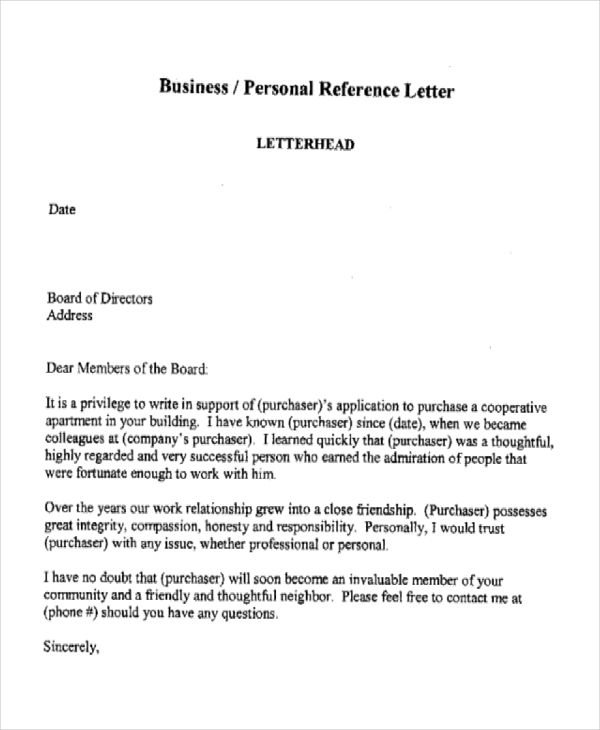 business reference letter templates free sample example format - free reference letter