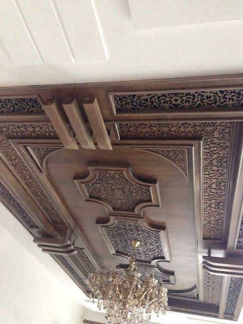 Faux plafond bois suspendu adm plus faux plafond en 2019 - Faux plafond suspendu lumineux ...