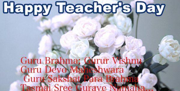 Happy Teachers Day Shayari In Hindi 2016 Happy Teachers Day Teacher Humor Shayari In Hindi