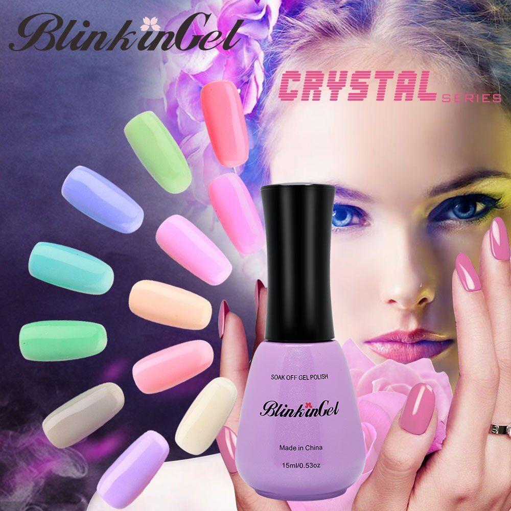 UR SUGAR 7.5ml Rose Gold Nail Gel Glitter Pink Nude Soak