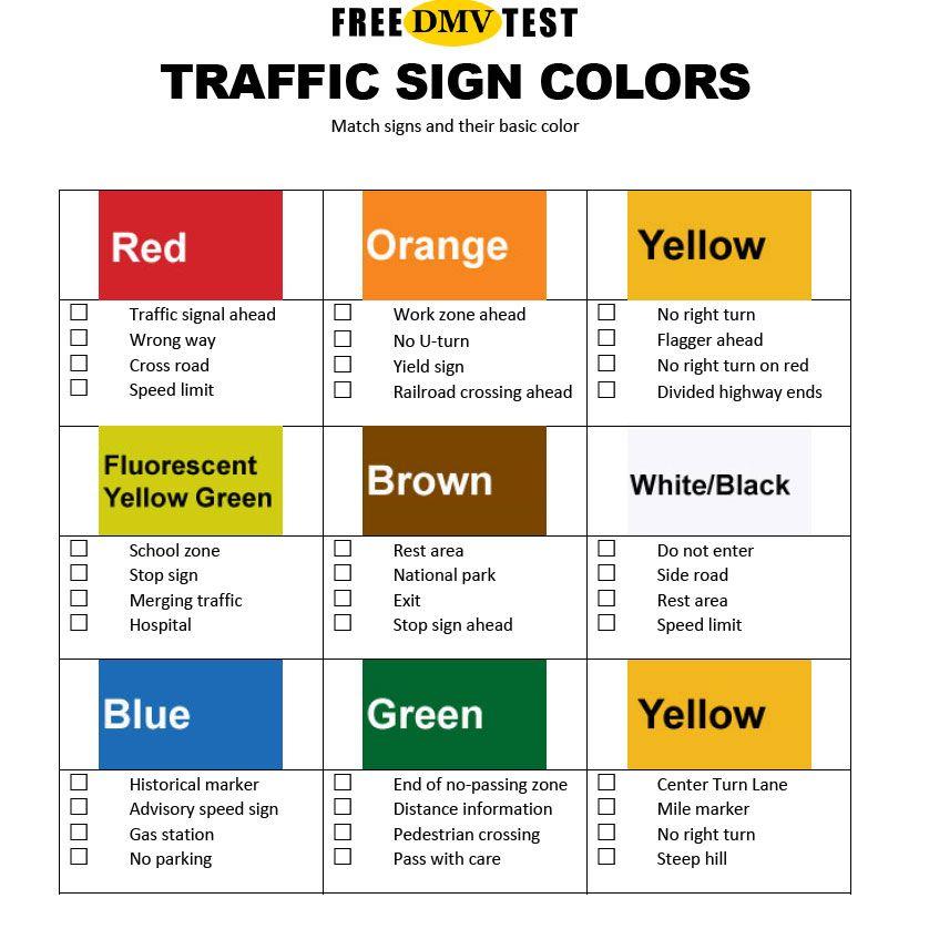Free Dmv Test Study Sheet Dmv Test Traffic Signs Dmv Driving Test