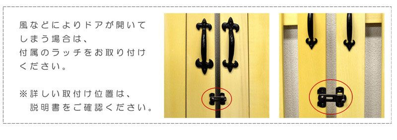 イエローシダー 片開きドアセット ドア セット