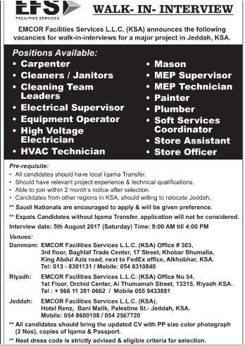 02082017 NEED HVAC TECHNICINAN JOB IN KSA VISA NOT THERE - store officer sample resume