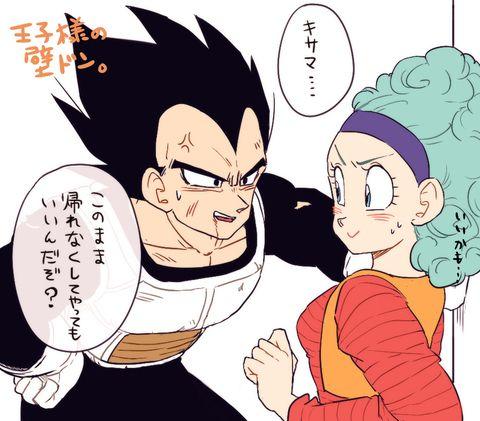 手書きブログ - ブゥ編悟チチ漫画 - ペコ☆ ...